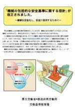 image36.jpg